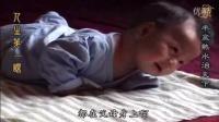 陈大惠-半盆热水治天下-人生第一课