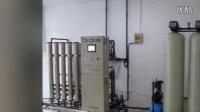 【专业】www.ltld.net.cn莱特莱德去离子水设备报价
