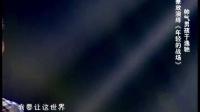 于逸驰(童星梦工厂)演唱(年轻的战场)