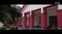 铁证如山:济南7313日军骑兵营遗址