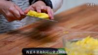 馋到流口水:菠萝咕噜肉-轻食生活-01