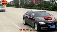 广西博白县庞波李广萍结婚录像中集