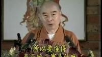 正能量视频:净空法师《认识佛教幸福美满的教育》_05