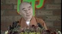 正能量视频:净空法师《认识佛教幸福美满的教育》_04