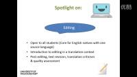 威敏课程-翻译与口译硕士Translation and Interpreting