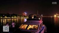 【航拍】湘江游艇夜景航拍 清晰版