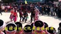 威信苗族芦笙舞