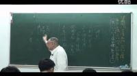 梁湘润八字大全集01-2_高清