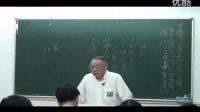 梁湘润八字大全集01-1_高清