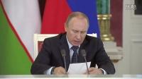 Итоги переговоров РФ и Узб 26-04-2016