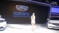 吉利展台舞蹈 2016年天津车展