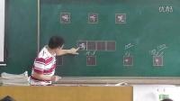 好玩的硬笔书法课-怎样写口字旁的字