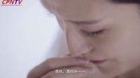 大宝水凝保湿产品系列微电影《母女篇》天猫版 精品广告 CPNTV