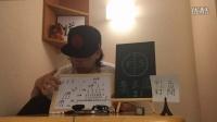 """【Beatbox教程】Beatbox付森,教你""""B""""盒子。第二期"""