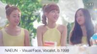 【韩国女团】April 认人视频