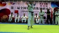 龙英跆拳道【加温努力 - 太极三章】培训