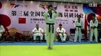 龙英跆拳道【加温努力 - 太极七章】培训