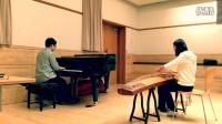 剑桥大学 古筝原创曲 《春水初升》