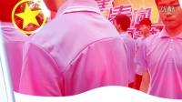 邻水县石永中学2016庆5.4青年节新团员入团仪式