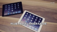 iPad Pro 9.7寸大屏上手测评_TSS科技_The Verge