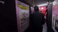 中英字幕.超清.网吧难民-《日本的一次性工人:网吧难民》2015世界新闻摄影比赛-长片类三等奖