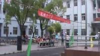 松滋老城小学田径运动会