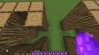 『米米』我的世界‖1.9原版命令方块介绍<迷宫> 你可以自己DIY属于你的迷宫!