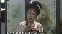 黄梅戏——《把我老婆让给你》
