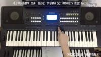KB280/281电子琴操作视频教程 第01节 综合介绍 by  符正校