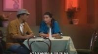 新扎师兄1984版粤语12