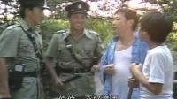 新扎师兄1984版粤语11