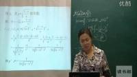 数学高中选修1_1导数的计算(二)_7F2E