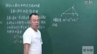 1.4-1 数学高中选修4_1__第1章第4课• 直角三角形的射影定理