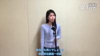 日语翻唱《小幸运》