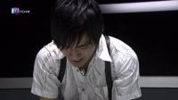 痞子英雄 09