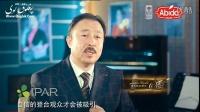 丝绸之路好声音 第二季 第13期 Yipak Yoli Sadasi 2-karar 13-san