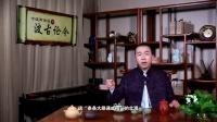 """史上最全皇帝系列第一讲:秦始皇的""""互联网思维"""""""