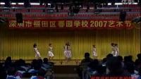 春园学校文艺汇演