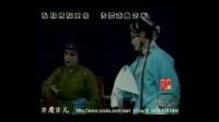 大平调【反徐州】舞台版_480x360_标清