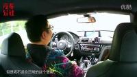 华东首台M2车主,为何换M4?