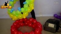尾巴球八字结运用热气球