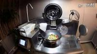 德国自动做饭机