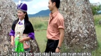 Nkauj Hmoob Xiengkhouang
