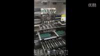 HCT-320A贴电源视频,国产LED贴片机能贴驱动,速度精度超震撼