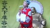 黄梅戏——《挑女婿》全剧 黄梅戏 第1张