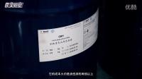 车讯实验室 带您探究郑州日产制造工厂