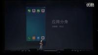 小米Max手机发布会 小米2016夏季新品发布会 MIUI8 大屏手机就是小米MAX_高清