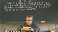 赵绍琴《温病心得》05(字幕版)_标清