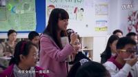 探秘中加枫华国际学校(上海纪实频道)