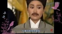 1999年《少年梁祝》插曲集锦